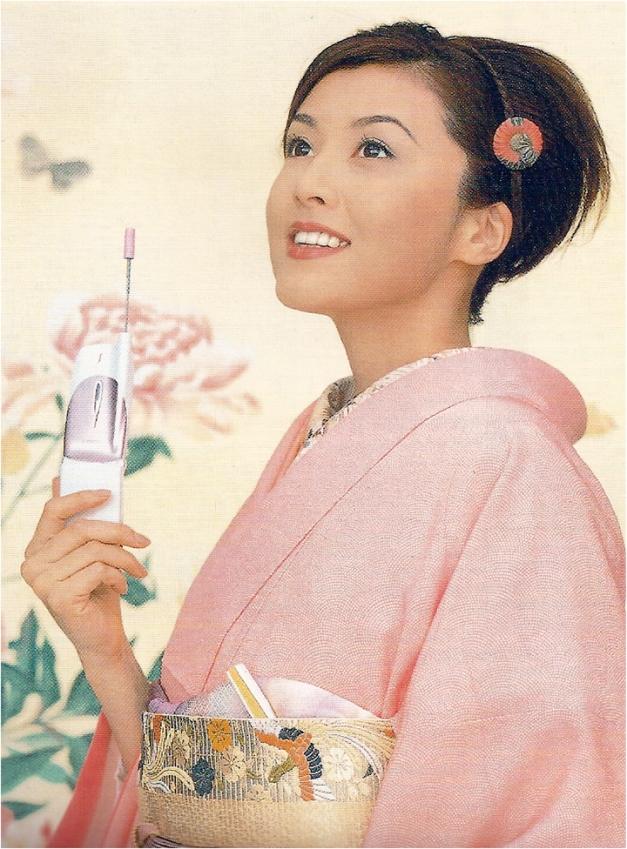 NTT Docomo i-mode mobile telephone, Japan, 2001.